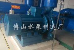 中国石化胜利油田分公司热电联供中心