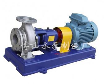 陕西IH系列标准化工泵