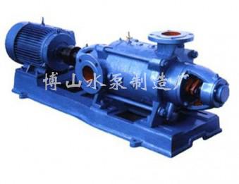 D型排水泵