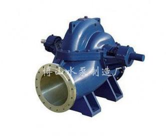 OSL型单级双吸轴向中开离心泵