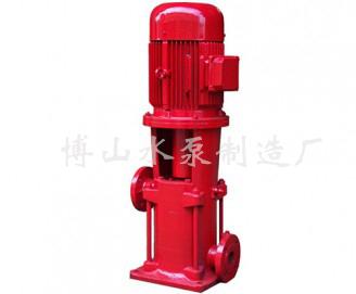 甘肃XBD-DL型立式多级消防泵