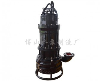 ZJQ型潜水渣浆泵